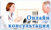 Компьютерная дерматоскопия